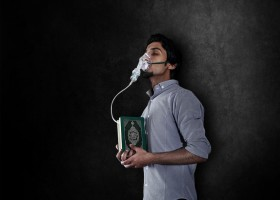 the-quran-is-my-oxygen